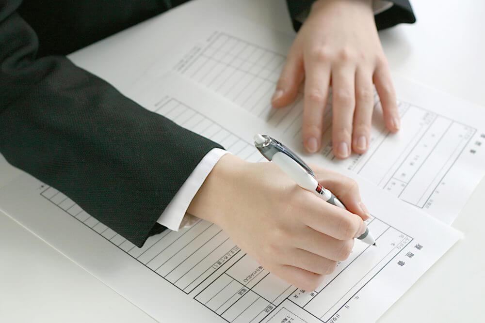 履歴書の書き方