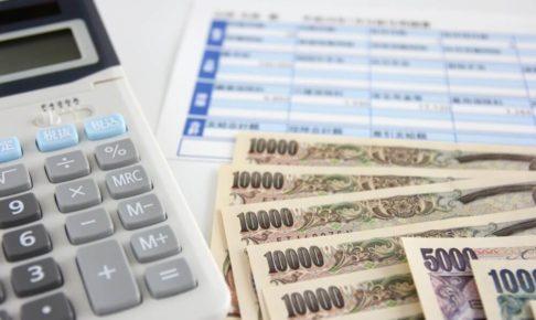 年収500万円の税金(所得税・住民税)はいくら?【会社員と個人事業主に分けて解説】