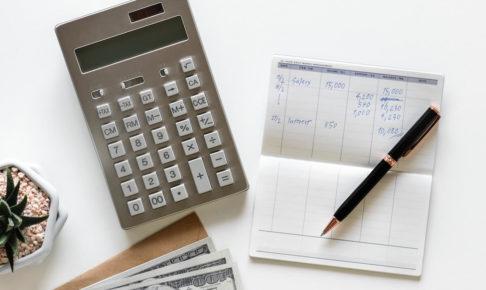 年収550万円の税金(所得税・住民税)はいくら?【会社員と個人事業主に分けて計算方法を解説】