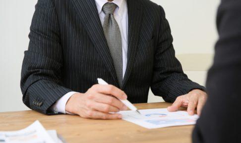 転職エージェントの面談の前に知っておくべきことを転職のプロが徹底解説