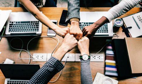 仕事のモチベーションを上げる5つの方法【ビジネスパーソンに必須のスキル】