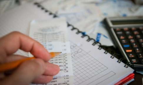 年収540万円サラリーマンの「手取り額」と「割合」を解説