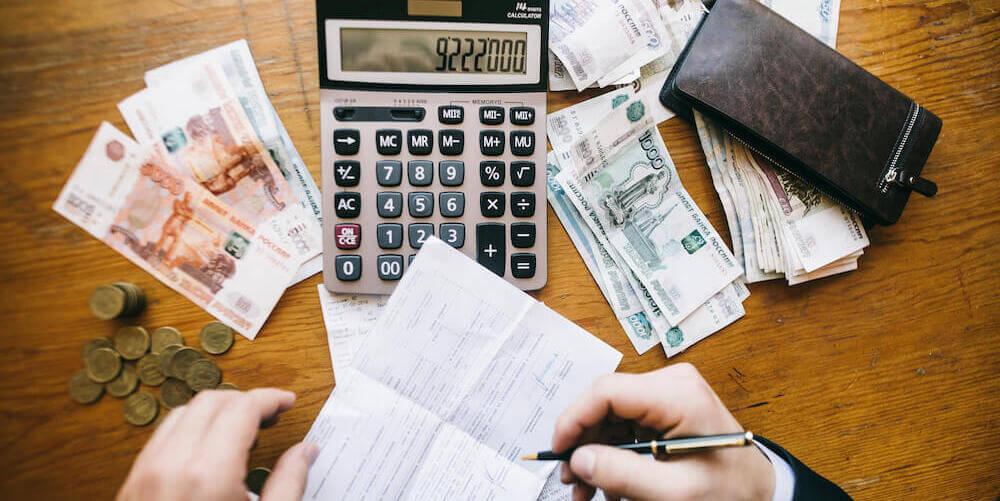所得税の計算方法