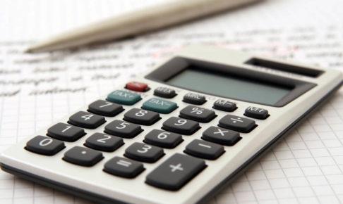 年収740万円サラリーマンの「手取り額」と「割合」を解説