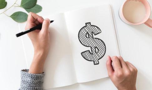 年収730万円サラリーマンの「手取り額」と「割合」を解説