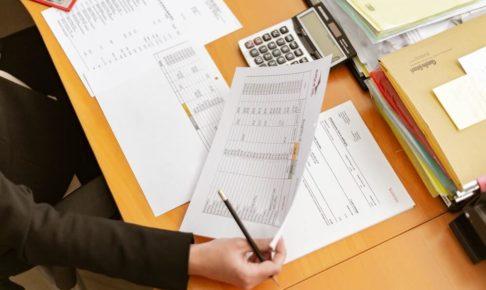 年収950万円サラリーマンの「手取り額」と「割合」を解説