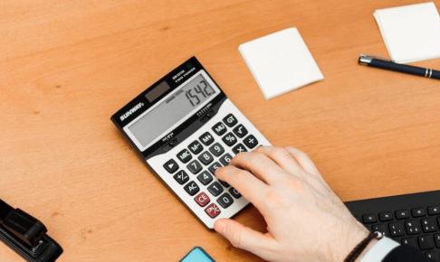年収470万円サラリーマンの「手取り額」と「割合」を解説