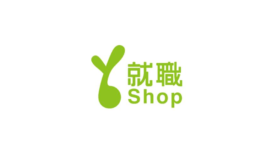 就職Shopの評判と特徴