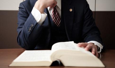 退職交渉の鍵は「切り出し方」【気持ちよく退職する方法】
