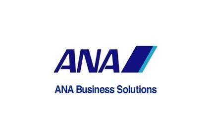 ANAビジネスソリューション ロゴ