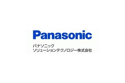 パナソニックソリューションテクノロジーのロゴ