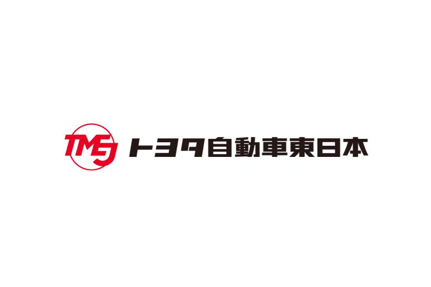トヨタ自動車東日本のロゴ