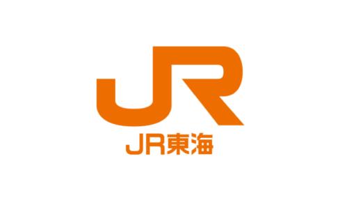 JR東海(東海旅客鉄道)の平均年収はいくら?【職種別・学歴別・年齢別で解説】