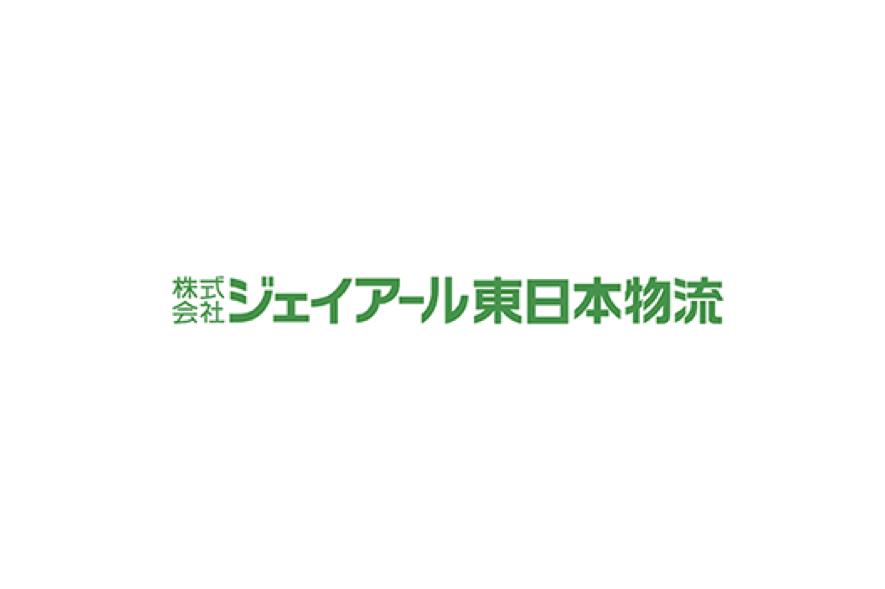 ジェイアール東日本物流のロゴ