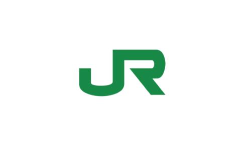 JR東日本(東日本旅客鉄道)の平均年収はいくら?【1000万円に届く?】