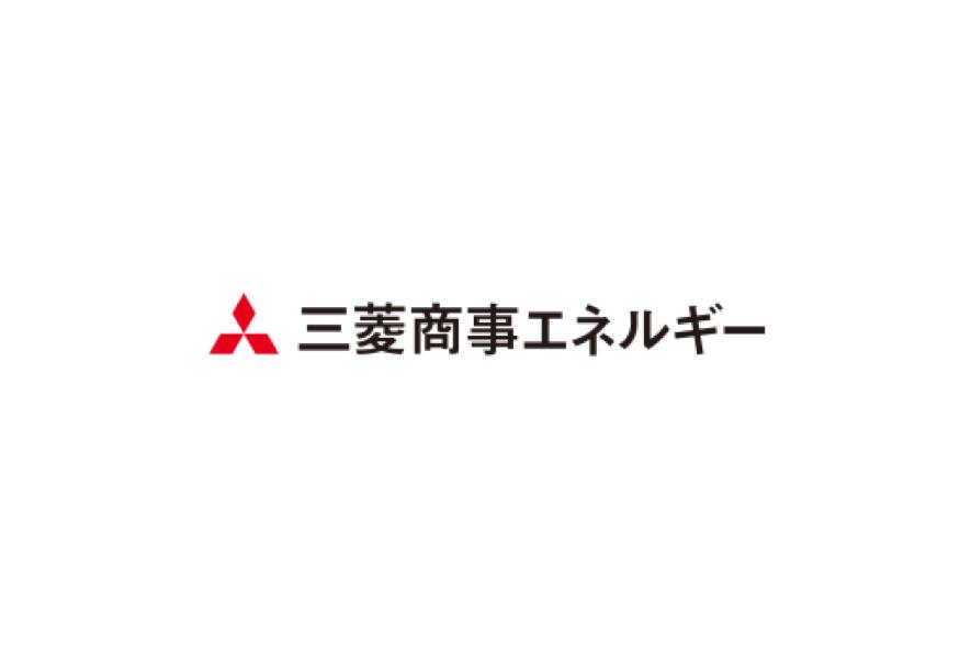 三菱商事エネルギーのロゴ