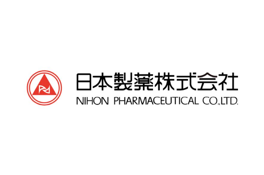 製薬 会社 ランキング 【2020年版】国内製薬会社ランキング 武田、3兆円超えでトップ独走海外拡大で上位は軒並み増収
