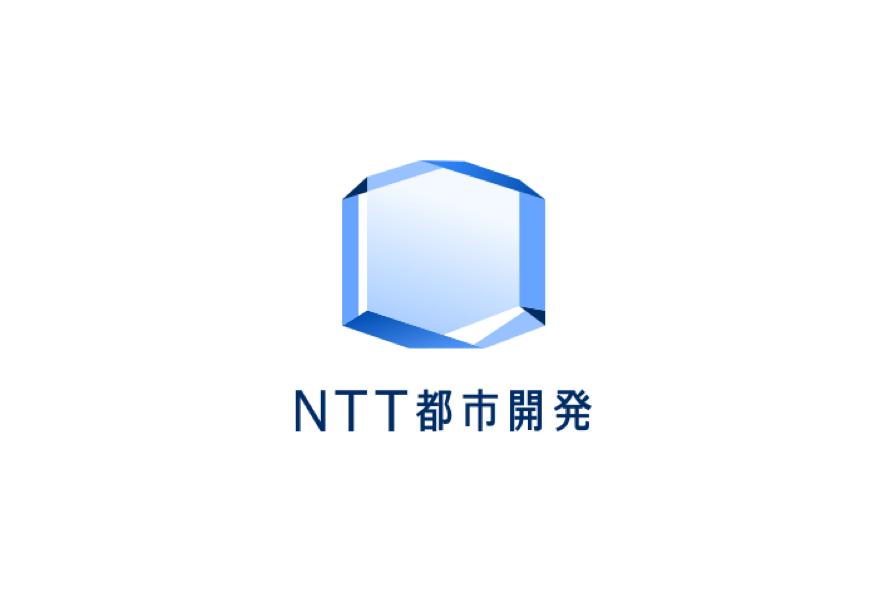 NTT都市開発のロゴ