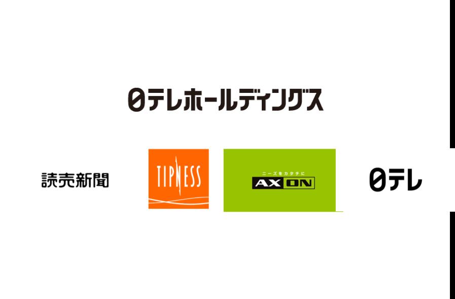 日本テレビグループのロゴ