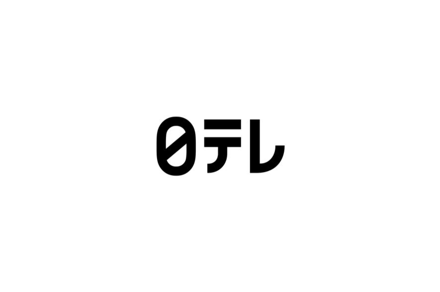 日本テレビ放送網のロゴ