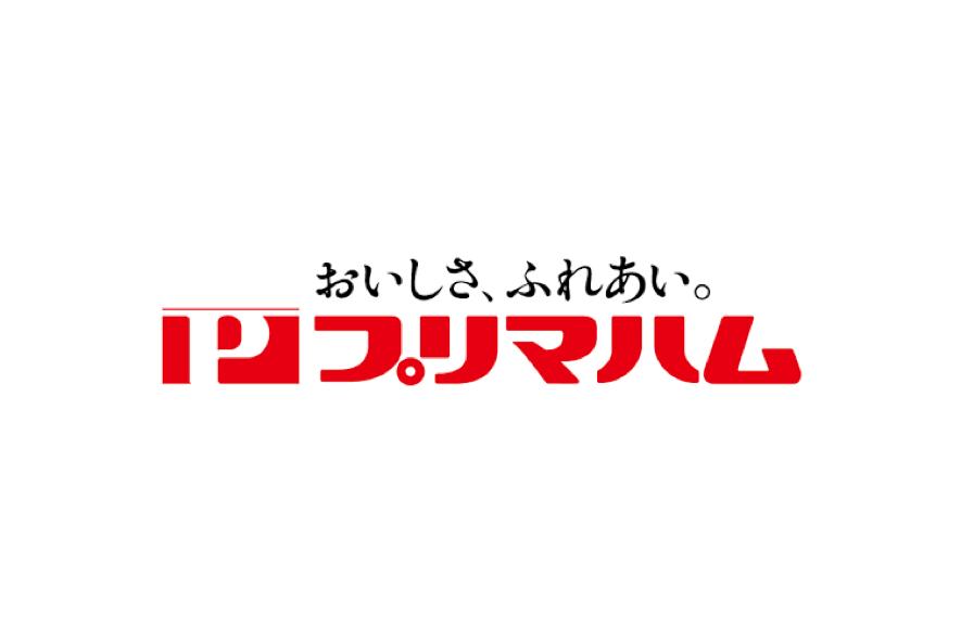 プリマハムのロゴ