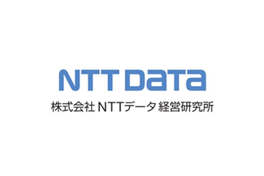 NTTデータ経営研究所のロゴ