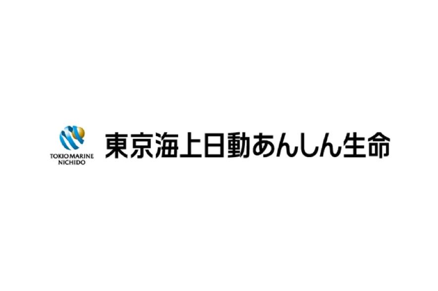東京海上日動あんしん生命保険のロゴ