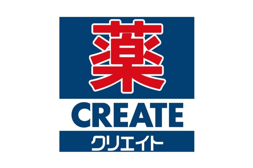 クリエイトSDのロゴ