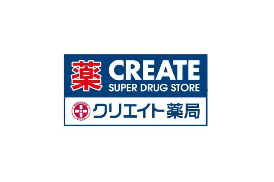 クリエイト薬局のロゴ