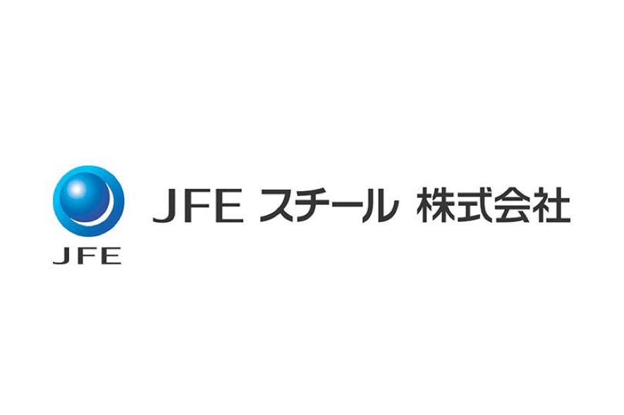 JFEスチールのロゴ
