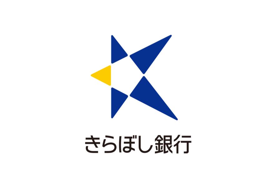 きらぼし銀行のロゴ
