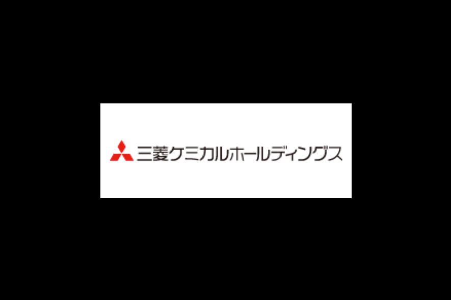 三菱ケミカルホールディングス