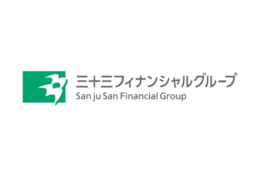 三十三フィナンシャルグループのロゴ